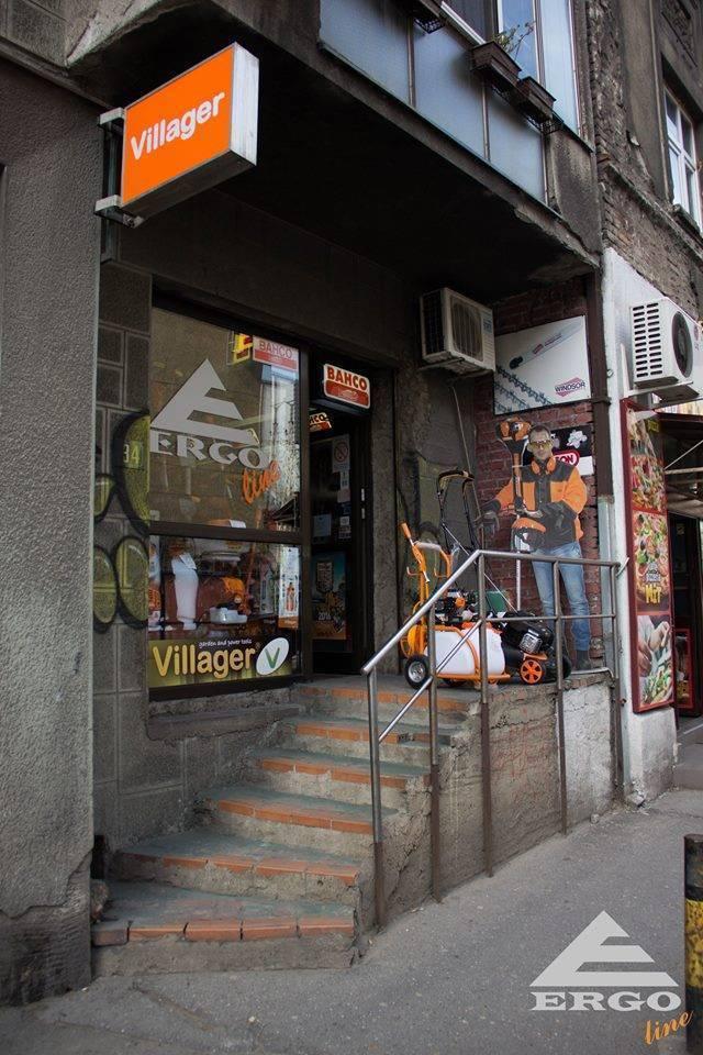 Ergoline, prodavnica alata izgled radnje u Sarajevskoj 34